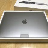 ポチった!!MacBook Pro 13インチ Touch BarとTouch ID